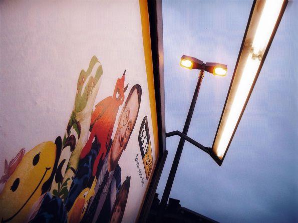 Die Lichter der Werbung © Christian Brachwitz